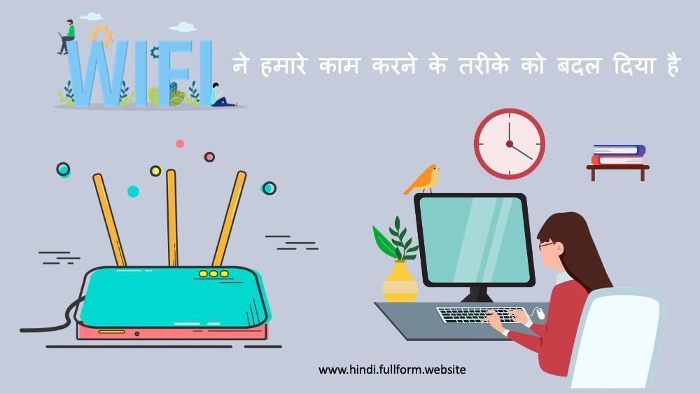 wifi ka prabhav