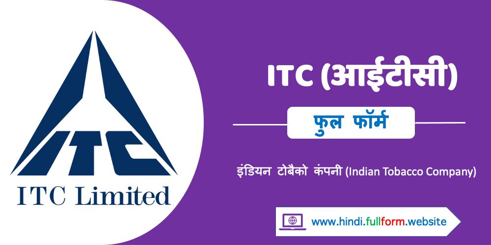 ITC ka full form