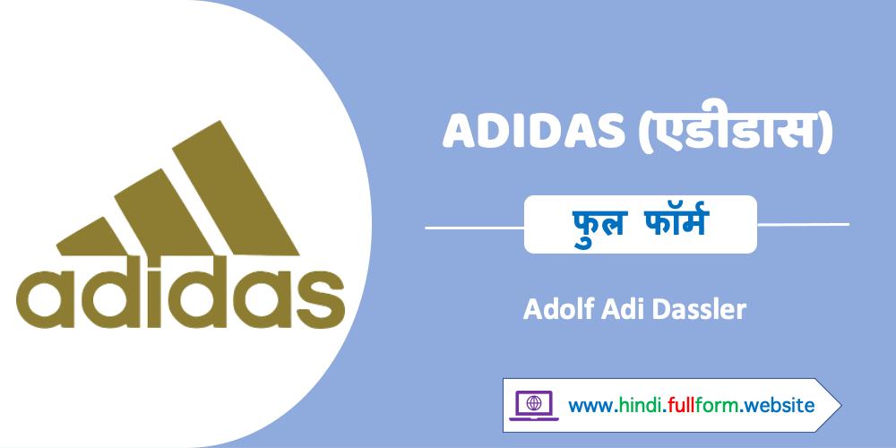 Adidas ka full form